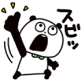 GOKIGEN PANDA × LINE OpenChat