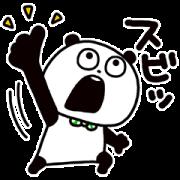 GOKIGEN PANDA×LINE OpenChat Sticker for LINE & WhatsApp | ZIP: GIF & PNG