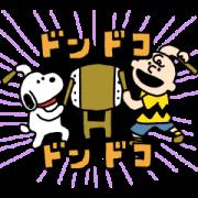 Keta-Snoopy Sticker for LINE & WhatsApp | ZIP: GIF & PNG