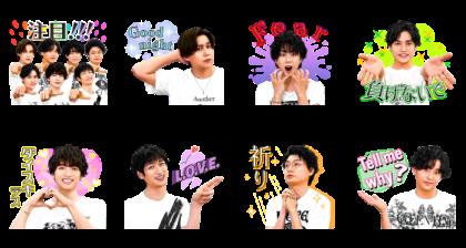 Kis-My-Ft2 Save offline sticker Part.2 Line Sticker GIF & PNG Pack: Animated & Transparent No Background | WhatsApp Sticker