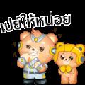 Kris & Kira KSC Gang Sticker for LINE & WhatsApp | ZIP: GIF & PNG