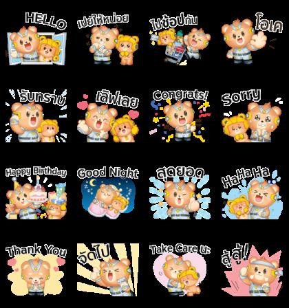 Kris & Kira KSC Gang Line Sticker GIF & PNG Pack: Animated & Transparent No Background | WhatsApp Sticker