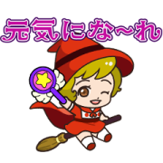 LINE POP2 × THE LITTLE WITCH COLLECTION Sticker for LINE & WhatsApp | ZIP: GIF & PNG