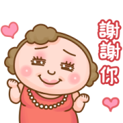 LINE SHOPPING × Mother's Daily Life Sticker for LINE & WhatsApp   ZIP: GIF & PNG