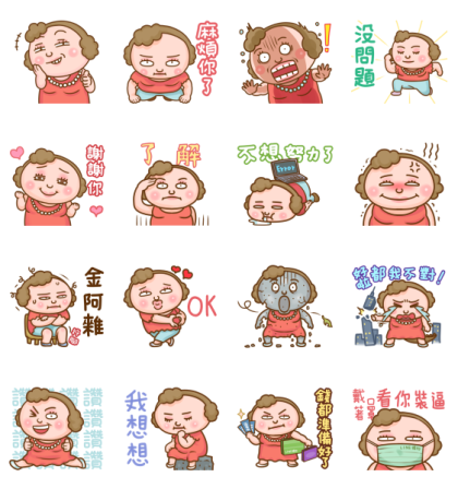 LINE SHOPPING × Mother's Daily Life Line Sticker GIF & PNG Pack: Animated & Transparent No Background   WhatsApp Sticker