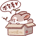 LINE SHOPPING- Warm for Life Stickers
