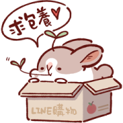 LINE SHOPPING- Warm for Life Stickers Sticker for LINE & WhatsApp | ZIP: GIF & PNG