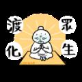 LINE TIMELINE × Ghost Door Sticker for LINE & WhatsApp   ZIP: GIF & PNG