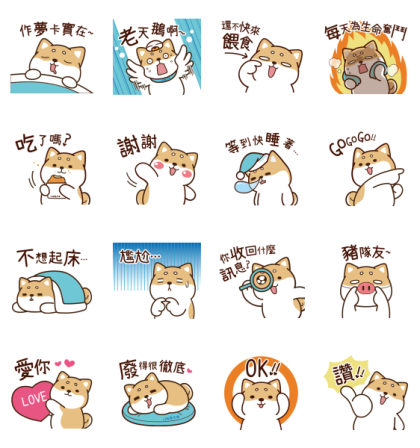 LINE TIMELINE × Shibasays Line Sticker GIF & PNG Pack: Animated & Transparent No Background   WhatsApp Sticker