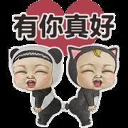 Let's Go Sadayuki! Vol. 5 Sticker for LINE & WhatsApp | ZIP: GIF & PNG