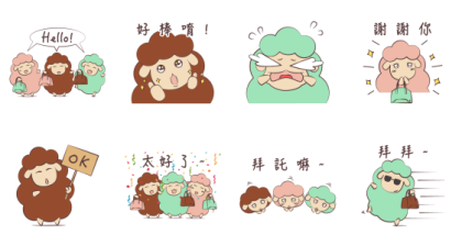 Loro Piana and sheep friends! Line Sticker GIF & PNG Pack: Animated & Transparent No Background   WhatsApp Sticker