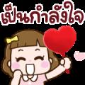 N9: Lucky Girl Take Care [BIG]