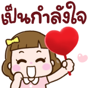 N9: Lucky Girl Take Care Sticker for LINE & WhatsApp | ZIP: GIF & PNG