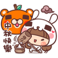 OB Design × KINOKO & LABITO