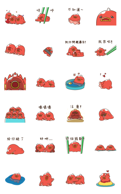 Octopus Sausage 5 Line Sticker GIF & PNG Pack: Animated & Transparent No Background   WhatsApp Sticker