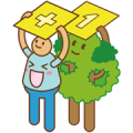 PLUS ONE-MORE HAPPINESS Sticker for LINE & WhatsApp | ZIP: GIF & PNG