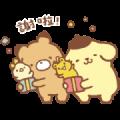 POMPOMPURIN & Little Popcorn