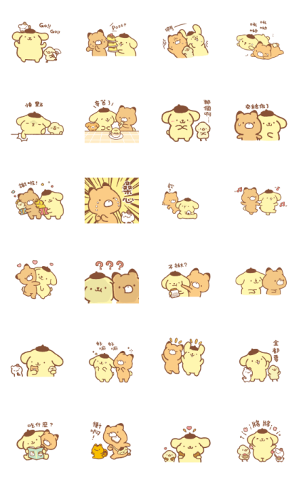POMPOMPURIN & Littlepopcorn Line Sticker GIF & PNG Pack: Animated & Transparent No Background   WhatsApp Sticker