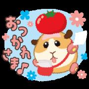 PUI PUI MOLCAR × Delmonte Sticker for LINE & WhatsApp | ZIP: GIF & PNG