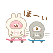 Piske & Usagi Go Out Sticker for LINE & WhatsApp | ZIP: GIF & PNG