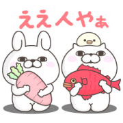 Rabbit 100% and Friends: Kansai Dialect Sticker for LINE & WhatsApp | ZIP: GIF & PNG