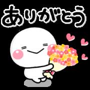 SHIROMARU × LINE Score Sticker for LINE & WhatsApp | ZIP: GIF & PNG