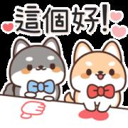 Shibainu Twins: Reactions Sticker for LINE & WhatsApp | ZIP: GIF & PNG