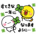 Shiromaru and Friends Pop-up Stickers