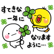 Shiromaru and Friends Pop-up Stickers Sticker for LINE & WhatsApp   ZIP: GIF & PNG
