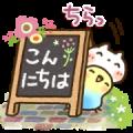 Sweet Healing Keigo Stickers