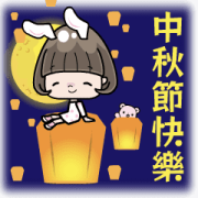 Talking Cute Girl with Bobbed Hair 10 Sticker for LINE & WhatsApp | ZIP: GIF & PNG