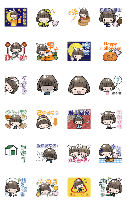 Talking Cute Girl with Bobbed Hair 10 Line Sticker GIF & PNG Pack: Animated & Transparent No Background   WhatsApp Sticker