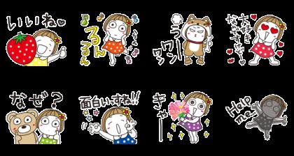 Tokimeki Hanako by kikipuri Line Sticker GIF & PNG Pack: Animated & Transparent No Background | WhatsApp Sticker