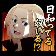 Tokyo Revengers 2 Sticker for LINE & WhatsApp | ZIP: GIF & PNG