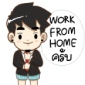 Ton-Mai WORK FROM HOME