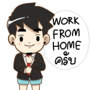 Ton-Mai WORK FROM HOME Sticker for LINE & WhatsApp | ZIP: GIF & PNG
