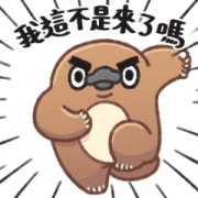 Unfriendly Animals: Animated! 4.0 Sticker for LINE & WhatsApp | ZIP: GIF & PNG