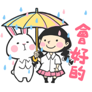 What a Girl Wants (Cute Version) 2 Sticker for LINE & WhatsApp | ZIP: GIF & PNG