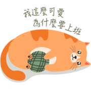 Words of World-weary Music Stickers Sticker for LINE & WhatsApp   ZIP: GIF & PNG