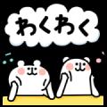 YURUKUMA × NTT DOCOMO
