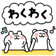 YURUKUMA × NTT DOCOMO Sticker for LINE & WhatsApp | ZIP: GIF & PNG