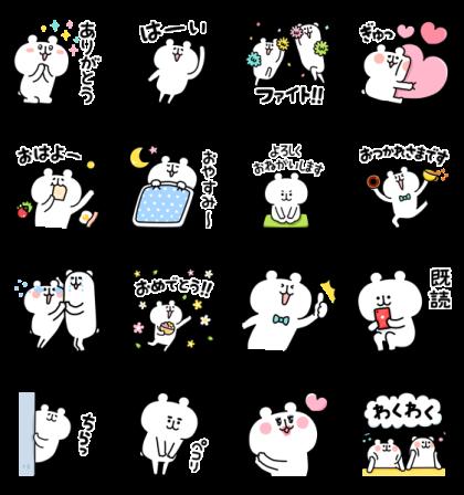 YURUKUMA × NTT DOCOMO Line Sticker GIF & PNG Pack: Animated & Transparent No Background | WhatsApp Sticker