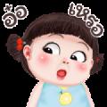 Yuan Yuan Naughty Girl 2