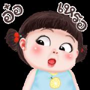 Yuan Yuan Naughty Girl 2 Sticker for LINE & WhatsApp | ZIP: GIF & PNG