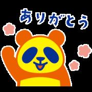 commufa thanks sticker Sticker for LINE & WhatsApp | ZIP: GIF & PNG