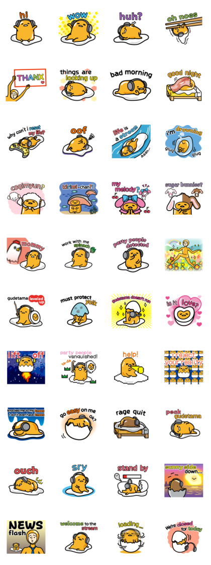 gudetama Gets Gamified Line Sticker GIF & PNG Pack: Animated & Transparent No Background | WhatsApp Sticker