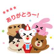irasutoya×kumahon custom stickers Sticker for LINE & WhatsApp | ZIP: GIF & PNG