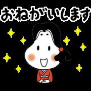 takanofoods okamechan part2 Sticker for LINE & WhatsApp | ZIP: GIF & PNG