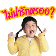 4 All Happy 3 Sticker for LINE & WhatsApp | ZIP: GIF & PNG