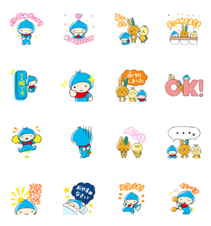 Animated Kindness Stickers Line Sticker GIF & PNG Pack: Animated & Transparent No Background   WhatsApp Sticker